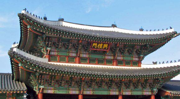 Palácio  Gyeongbokgung – Seul