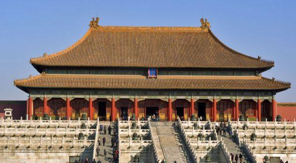 China-mãe: Beijing ou Pequim?