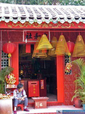 China - Macau
