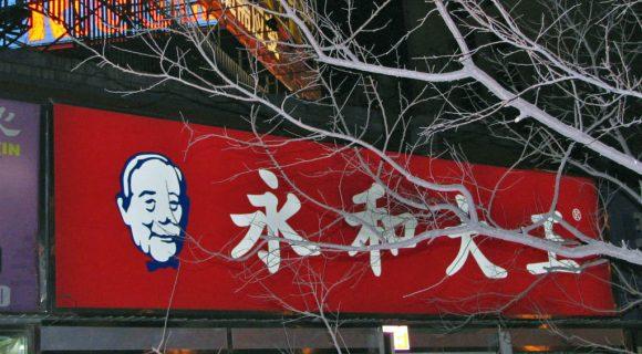 Letreiros pela China