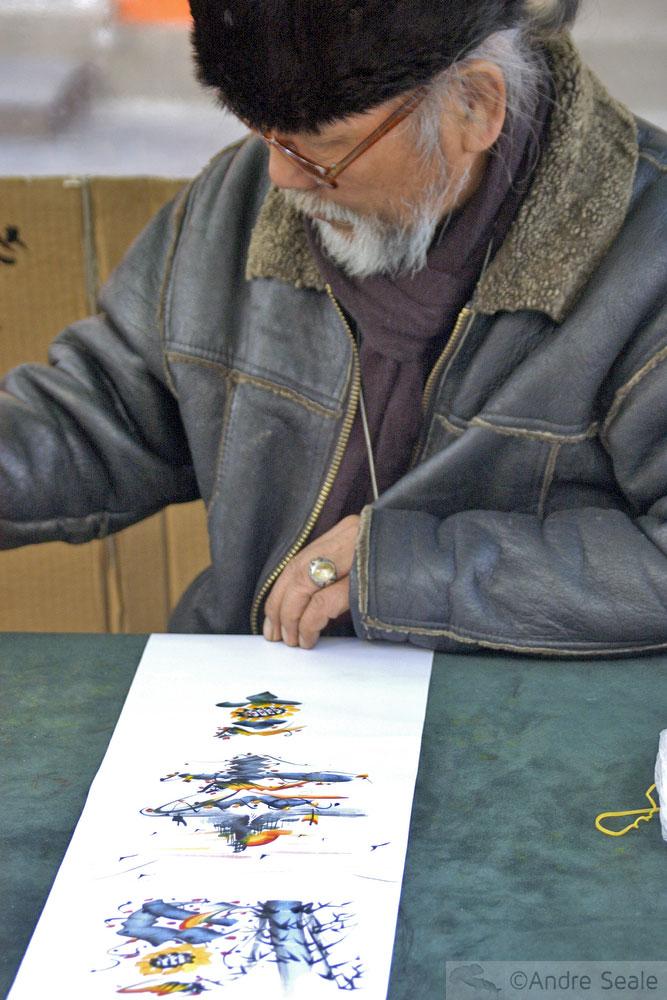 Seul - coreano pintor