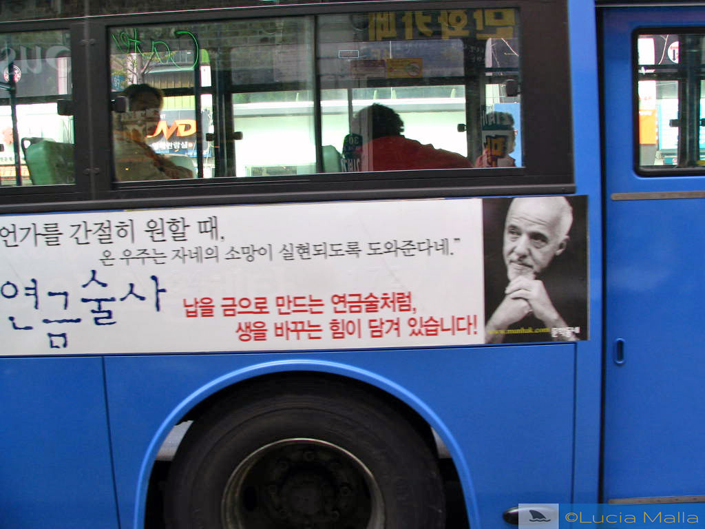 Passear em Seul - Ônibus