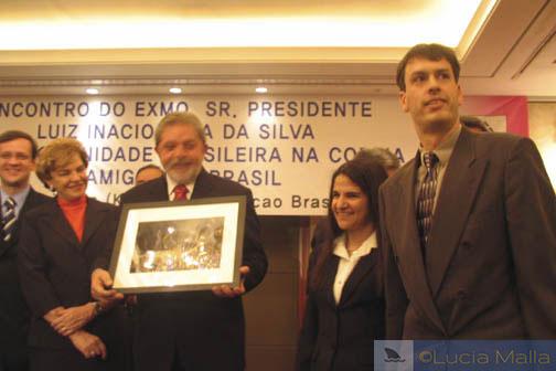 Presente do Lula