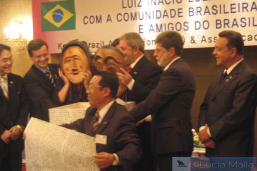 Presentes pro Lula