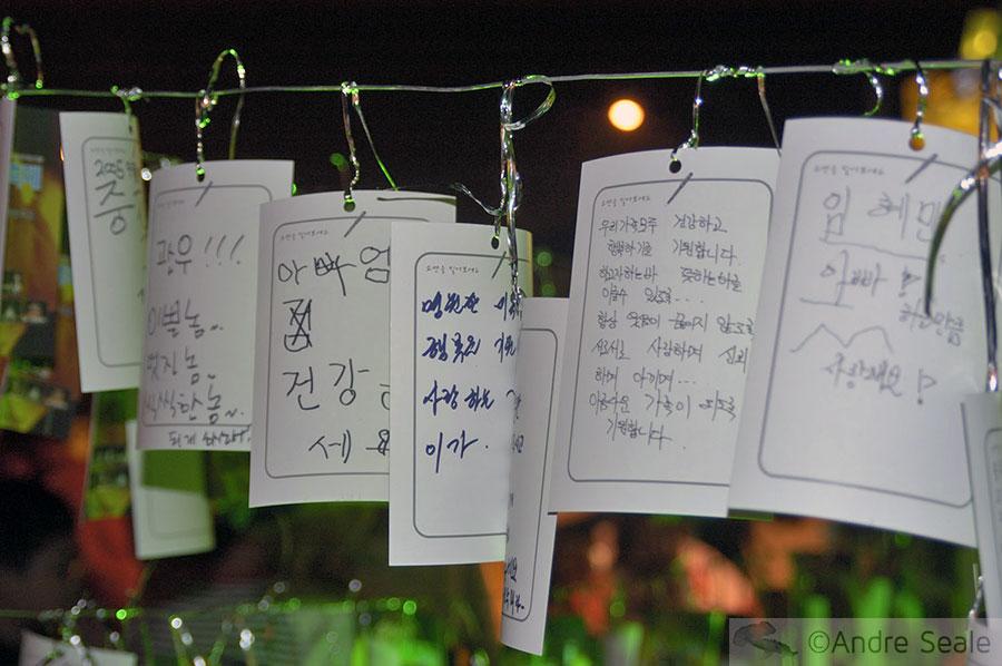 Recadinhos de Chuseok - feriado na Coréia do Sul
