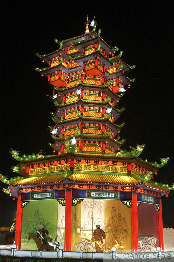 Chuseok - réplica de templo chinês - feriado coreano