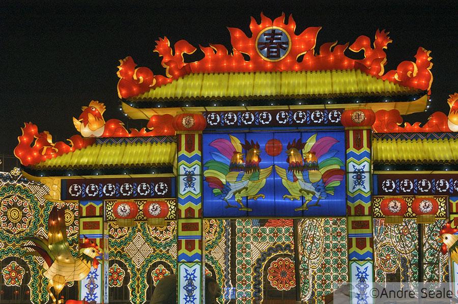 Portal chinês - réplica - Chuseok