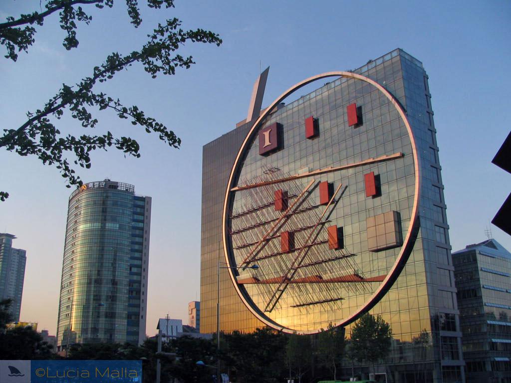 Prédio do COEX Mall - Seul - ciência - Coréia do Sul