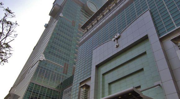 Estaria o Taipei 101 causando terremotos?