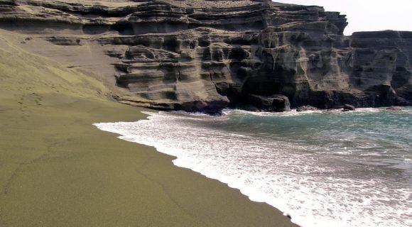 De Kona a Hilo: duas praias diferentes