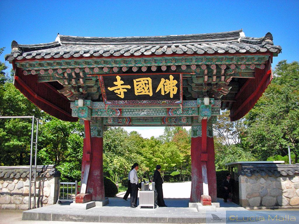 Entrada do palácio Bulguksa, patrimônio histórico da humanidade - Gyeongju