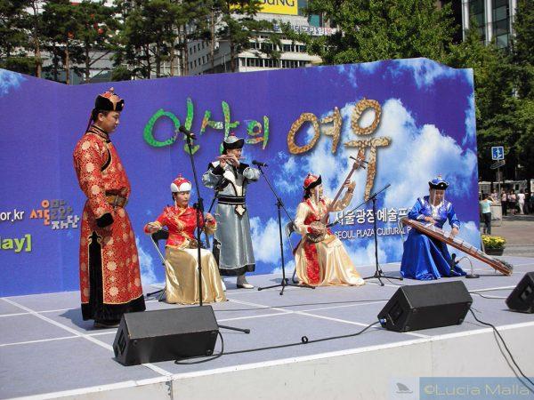 Uma tarde em Seul