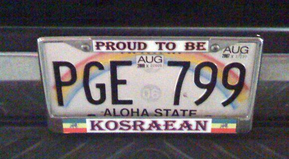 Orgulho de ser Kosraeano