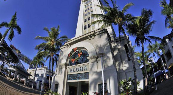 Sexta Sub: Aloha Tower por todos os lados