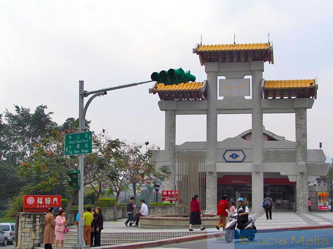 Estação de metrô - Beitou - Taipei - Taiwan
