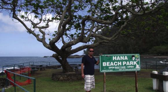 Feedback de viagem: o Havaí do Frederico