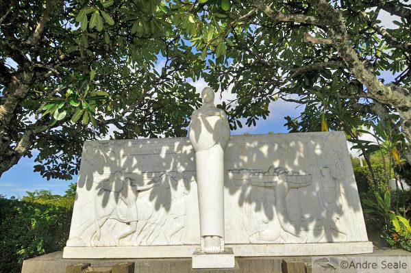 Obra de arte de Brecheret em Honolulu - escultura