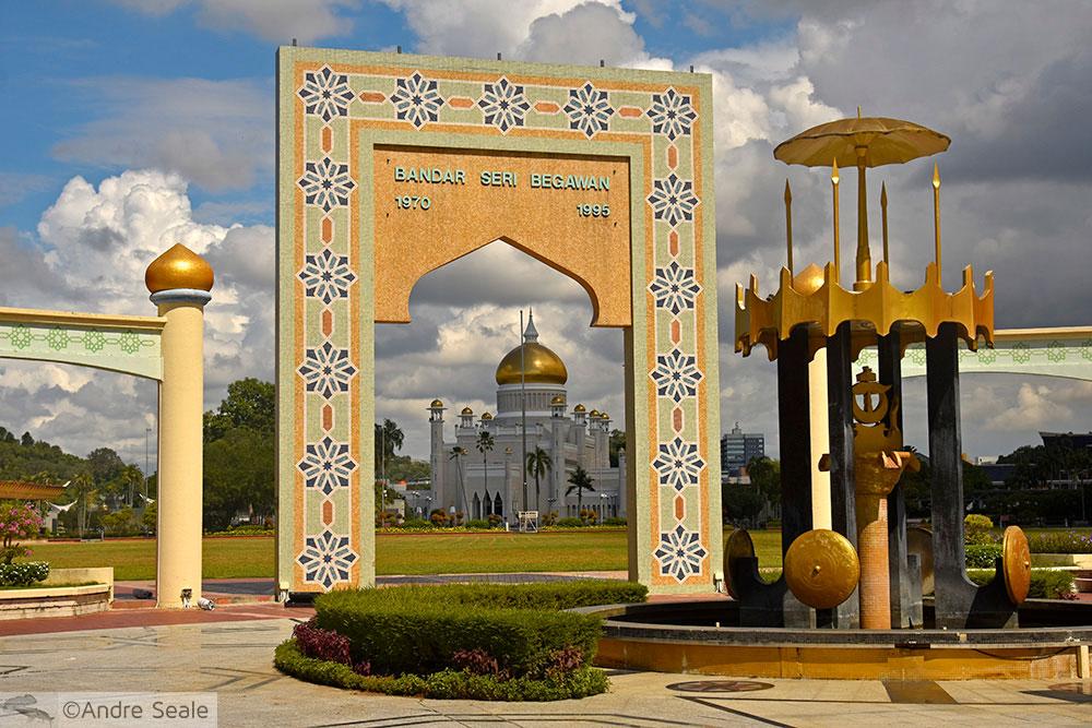 Bandar Seri Begawan - 2 dias em Brunei