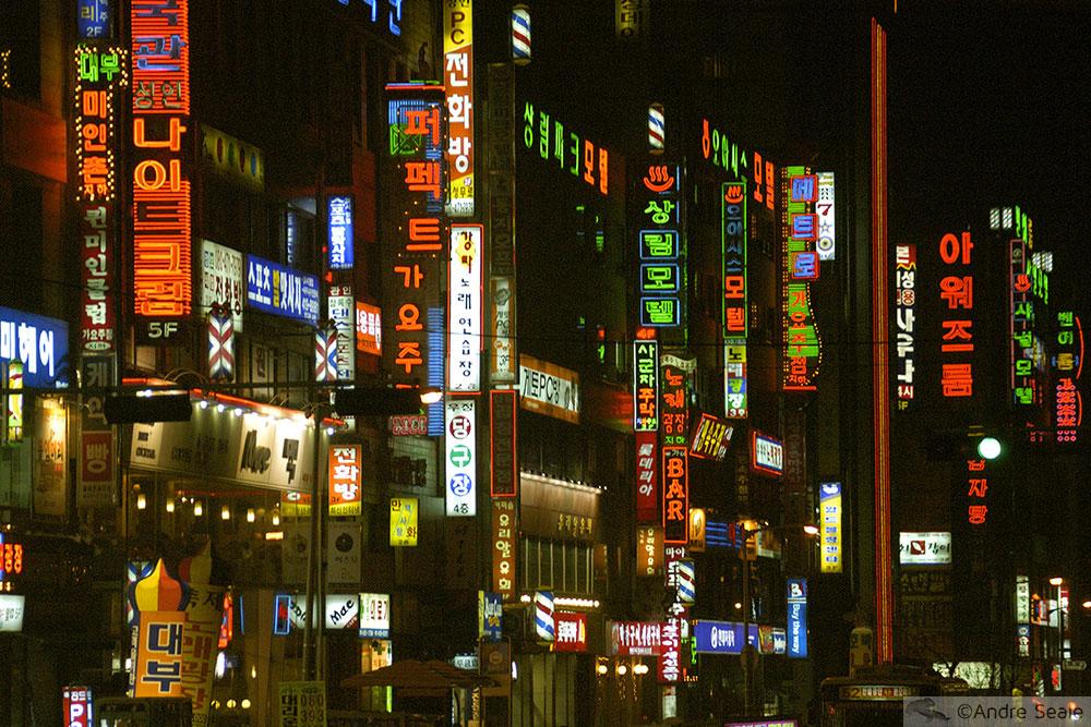 Viagem para a Coréia do Sul - Seul à noite
